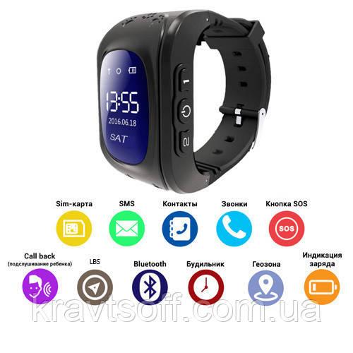 Smart часы детские с GPS Q50-2