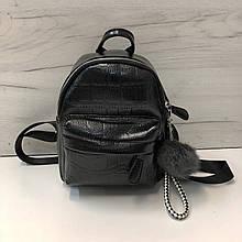 Мини рюкзак с помпоном под фактуру крокодила арт.0507-s Черный