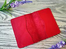 Обкладинка на права міні і id паспорт червона вишиванка суцільна, фото 3