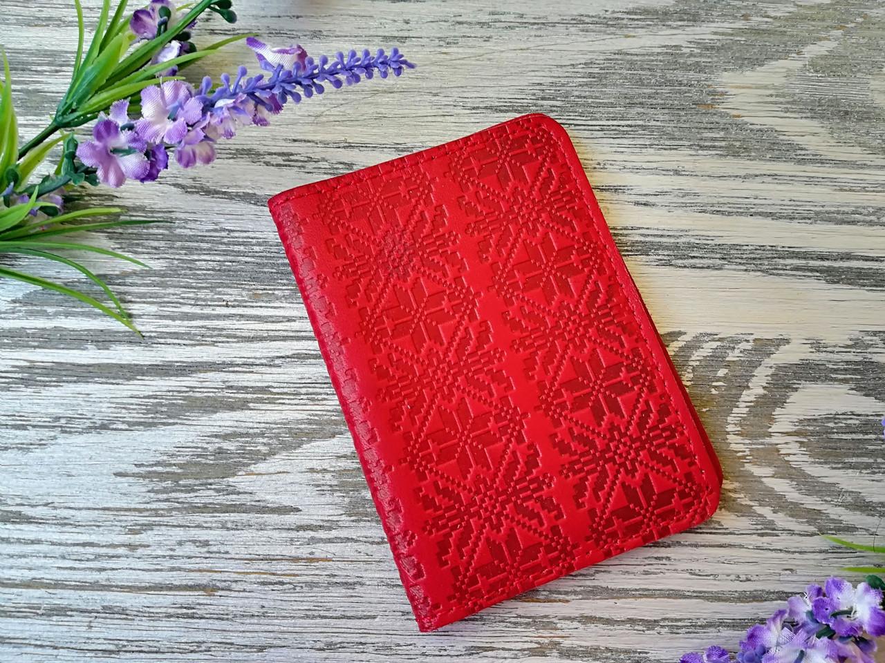 Обкладинка на права міні і id паспорт червона вишиванка суцільна
