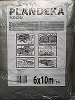 Тент Tenexim Mocny 6*10 м, готовые размеры в асс., плотный 120 г/м2 серебряный с УФ-защитой