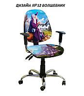 Кресло детское Бридж хром дизайн №12 Волшебник (АМФ-ТМ)
