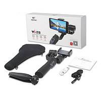 Трехосевой стабілізатор камери для смартфонів Weifeng Wi-310 стедікам