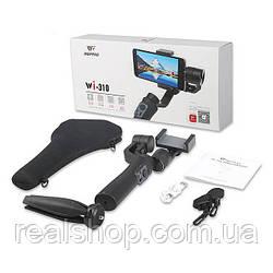 Трехосевой стабилизатор камеры для смартфонов Weifeng Wi-310 стедикам