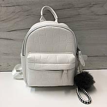 Мини рюкзак с помпоном под фактуру крокодила арт.0507-s Белый