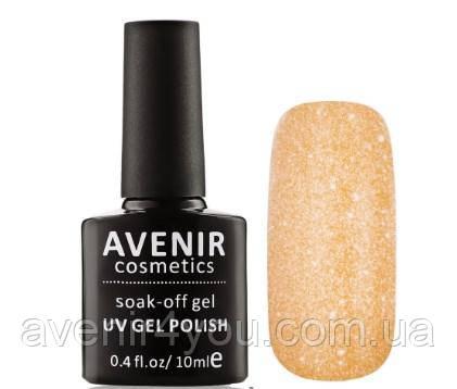 Гель-лак AVENIR Cosmetics №146. Золотистая слюда