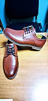 Туфли кожаные мужские 100% натуральная кожа