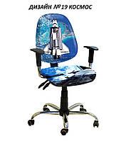 Кресло детское Бридж хром дизайн Космос №19 (АМФ-ТМ)