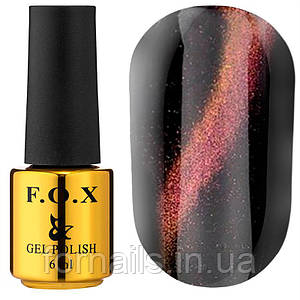 Гель-лак FOX Cat eye 3D №003, 6 мл