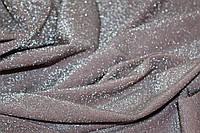 Диско. Пудра. Трикотаж стрейчовий, еластичний, з люрексовою срібною ниткою на кольоровій основі., фото 1