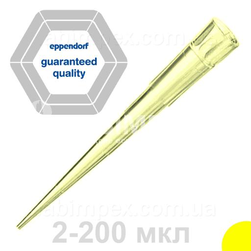 Наконечник для дозатора epT.I.P.S.®  2-200мкл, 53 мм (желтые)