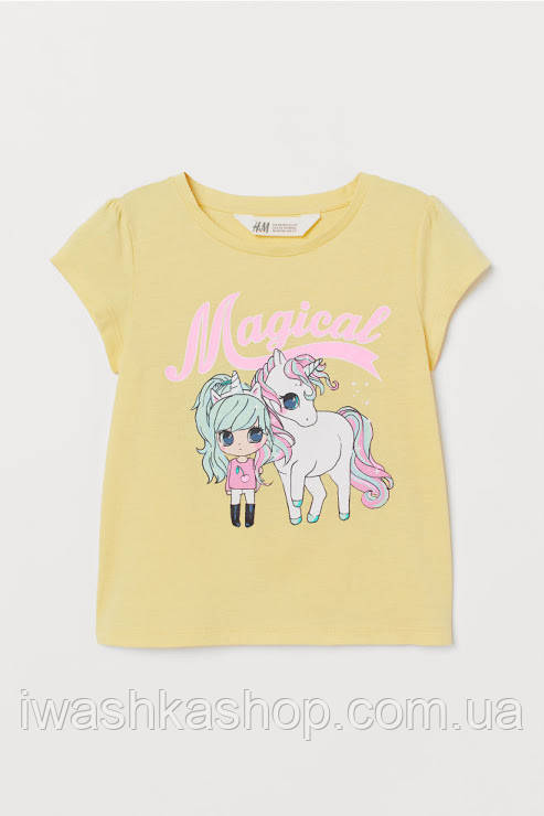 Однотонная желтая футболка с единорогом для девочки 6 - 8 лет, р. 122 - 128, H&M