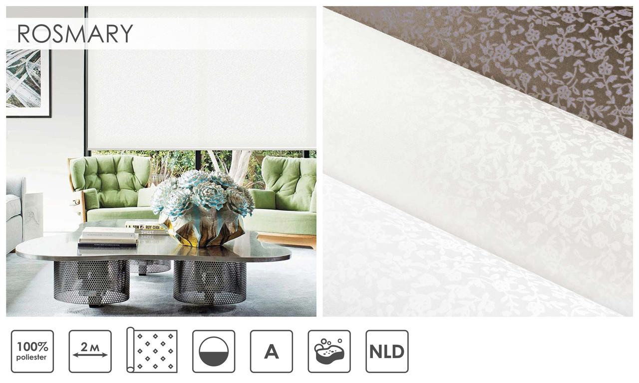 Рулонні штори Rosmary (3 варіанта кольору)