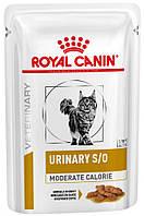 Royal Canin Urinary S/O Moderate Calorie Лечебная консерва для кошек