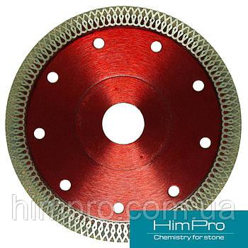 D125 X-Турбо Алмазный отрезной диск тонкий Красный