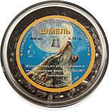 """Пули свинцовые для пневматических винтовок """"Шмель"""" 0,73 гр, фото 3"""