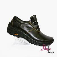 Спецобувь мужские туфли