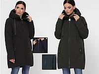 Зимняя женская куртка большой размер