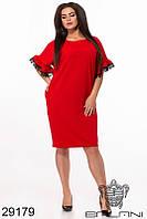 Платье - 29179