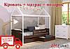 Кровать домик АММИ, щит, ТМ Эстелла
