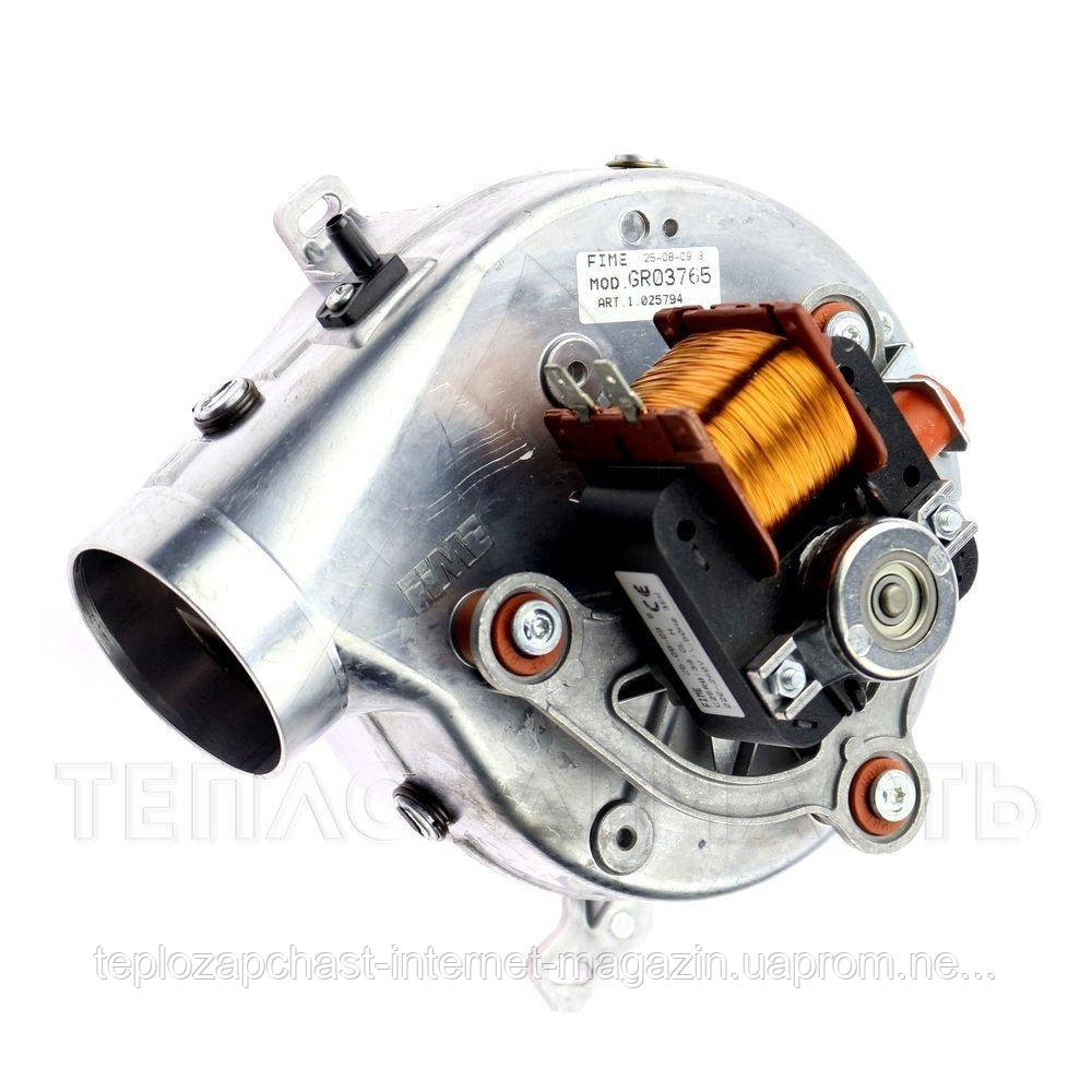Вентилятор, турбина дымоудаления Immergas Eolo Star 24 3 E/Mythos 24 2 E - 1.025794