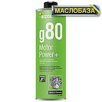Очиститель топливной системы - BIZOL Gasoline System Clean+ g80 0,25л, фото 1