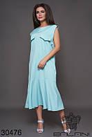 Платье - 30476