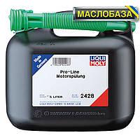 Liqui Moly Профессиональная промывка двигателя - Pro-Line Motorspulung 5 л.
