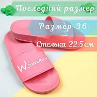 Шлепанцы пляжные женские Розовые Women р.36, фото 1