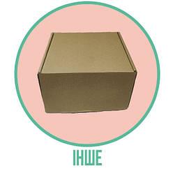 Подарочная коробка / упаковка