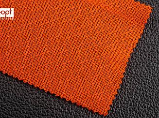 Ткань сетка арт. 1119 оранжевый для обуви, рюкзаков, сумок, одежды