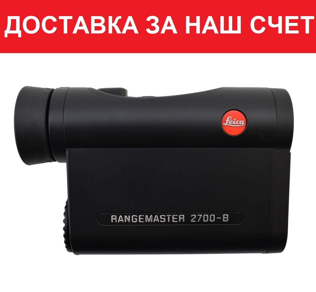 Дальномер Leica Rangemaster CRF 2700-B