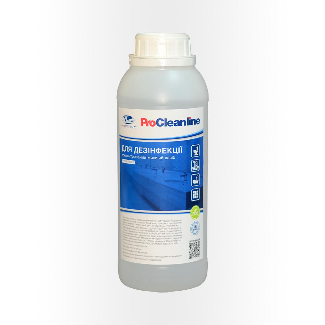 Моющее средство для дезинфекции кухни Dez-1 (1,2кг)