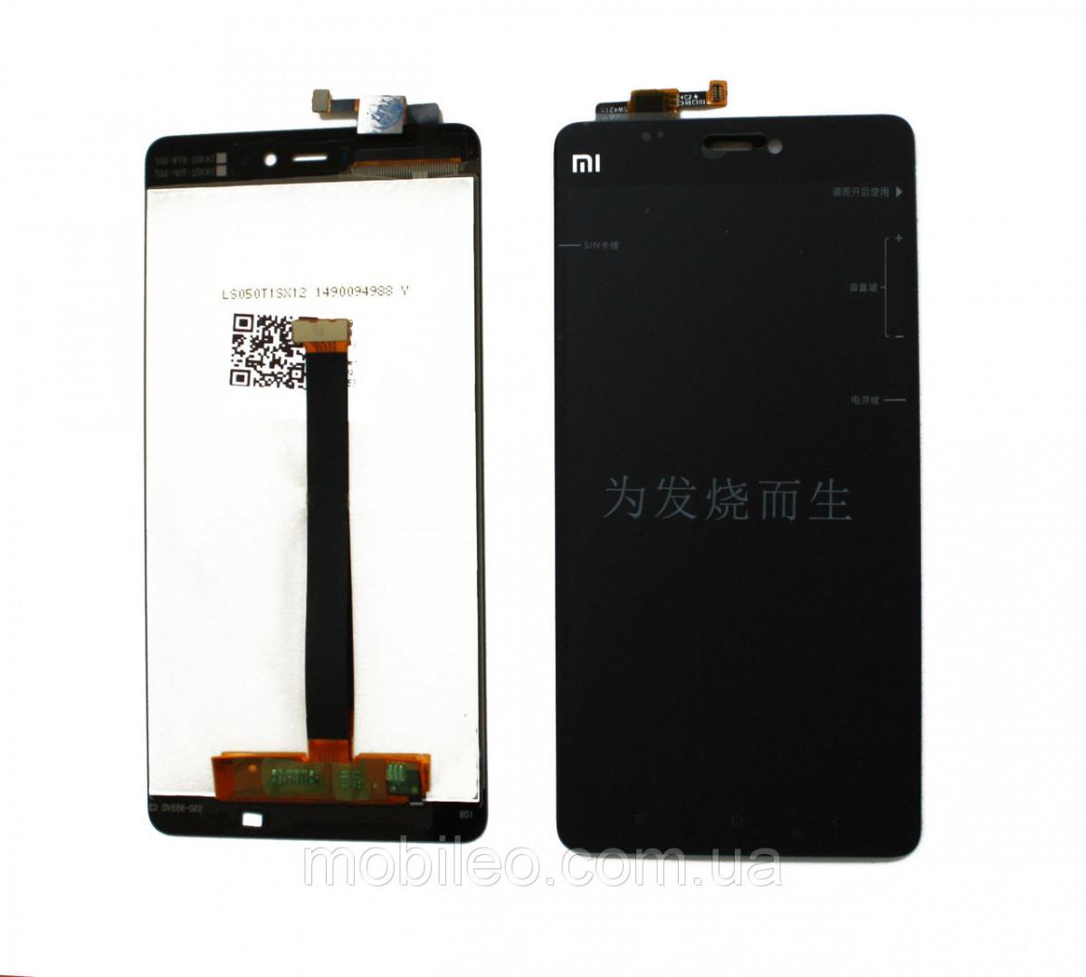 Дисплей (LCD) Xiaomi Mi 4s | Mi4s с тачскрином, чёрный