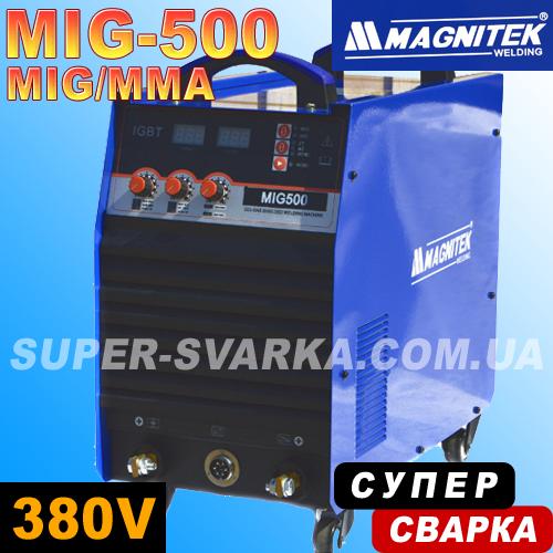 Magnitek MIG 500 сварочный полуавтомат