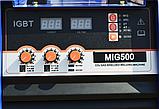 Magnitek MIG 500 сварочный полуавтомат, фото 5