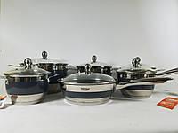 Набор кухонной посуды Hoffner 9969-(Silver) 12 элементов кастрюли, сковорода, сотейник, фото 1