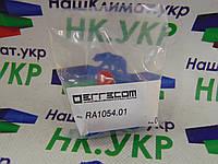 Муфта быстросъемная Errecom RA1054.01