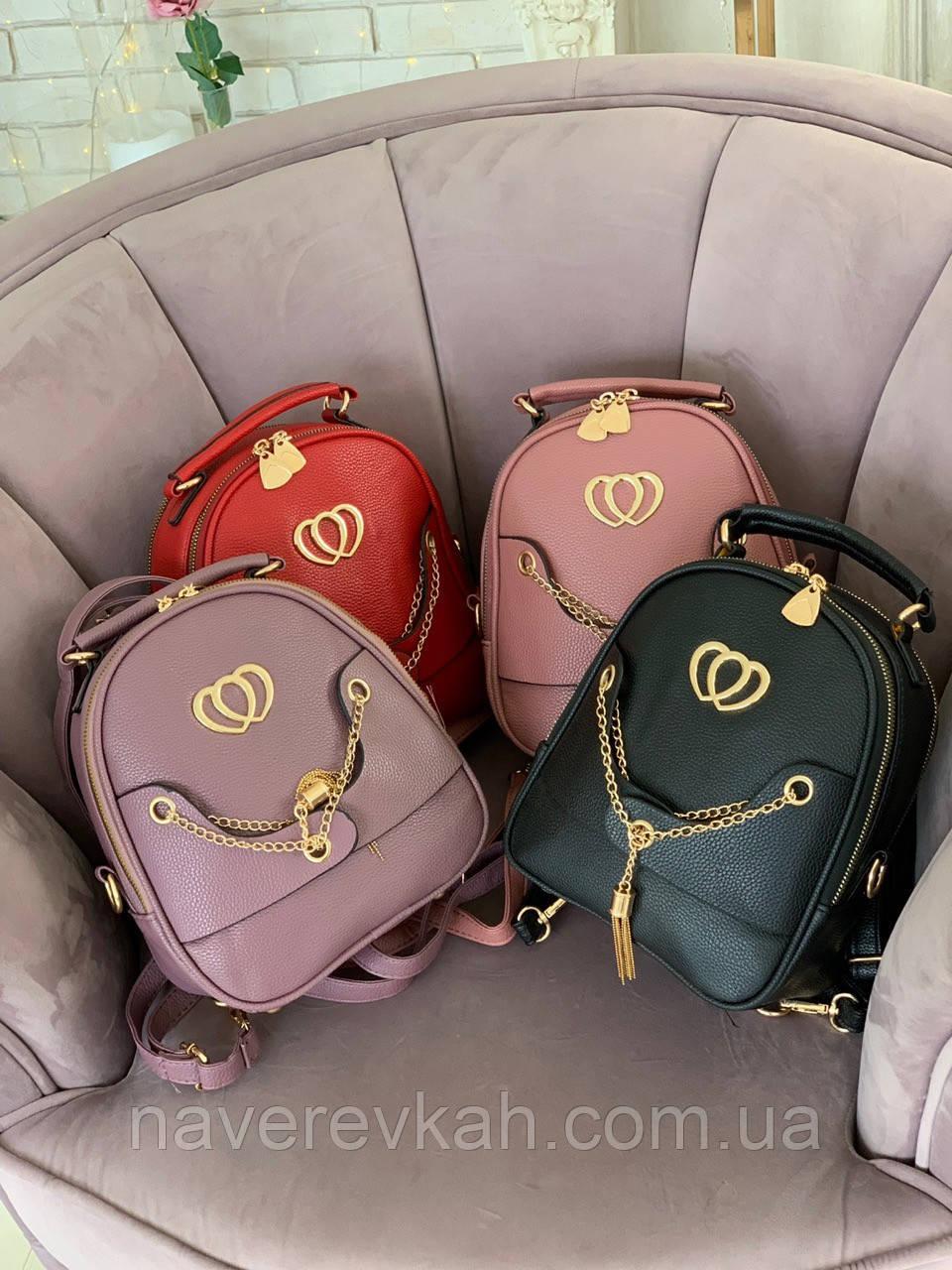 Женский рюкзак эко кожа PU чёрный розовый сиреневый красный 22х19