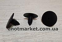 Крепление подкрылок крыла много моделей Infiniti. ОЕМ: 7703077435, фото 1