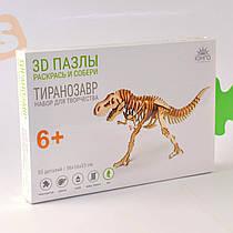 Конструктор деревянный 3 Д Юнга Эко пазл-раскраска Тиранозавр Гарантия качества Быстрая доставка