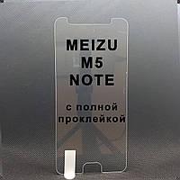 Защитное стекло для Meizu M5 Note Прозрачное, фото 1