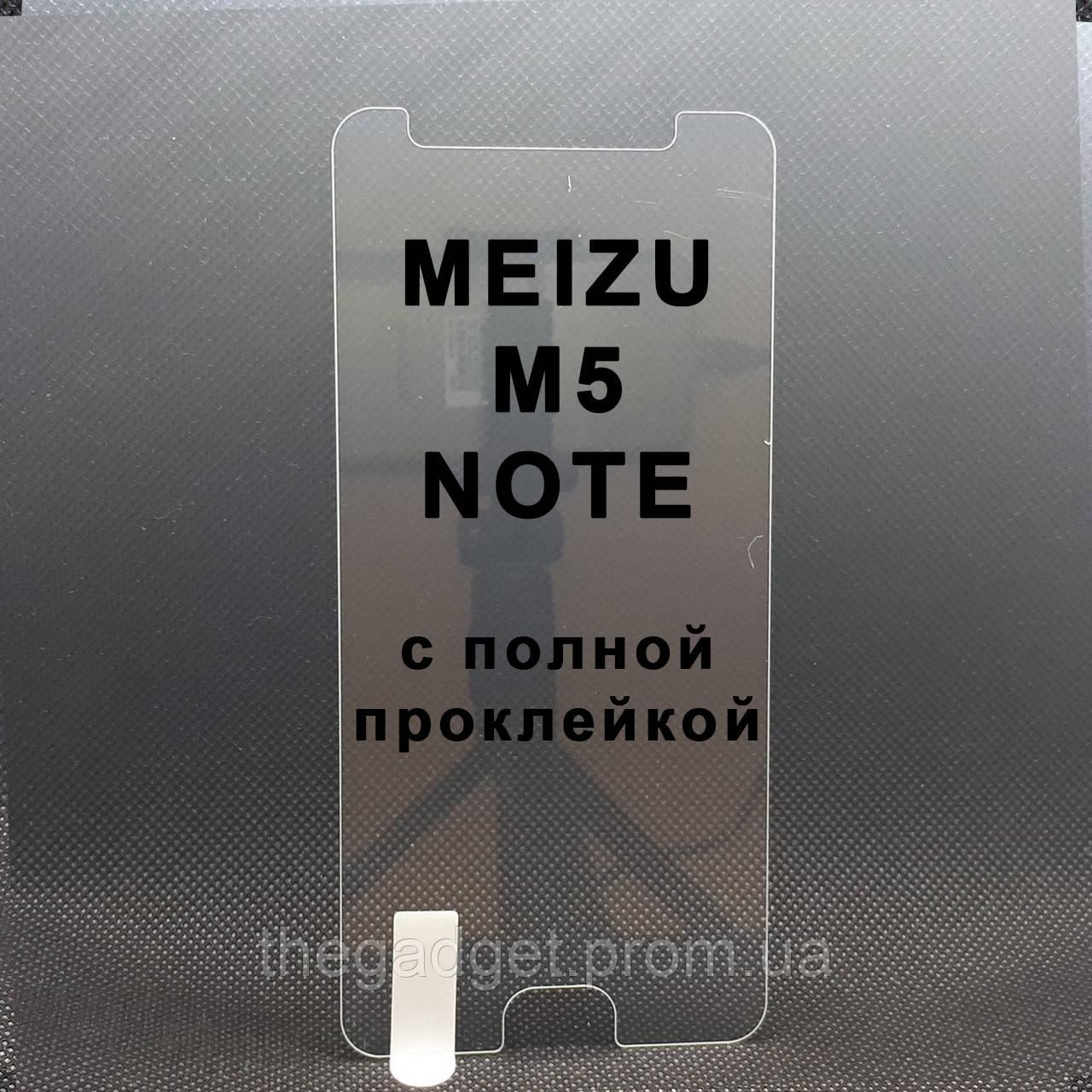 Защитное стекло для Meizu M5 Note Прозрачное