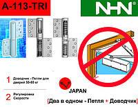 Самодоводящиеся петли c доводчиком для арочных дверей NHN А-113 (Япония)