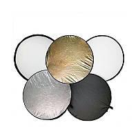 Отражатель круглый рефлектор 5 в 1 лайт диск диаметром 110 см