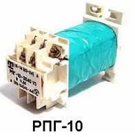 Реле промежуточное герконовое РПГ-10-3540 24В