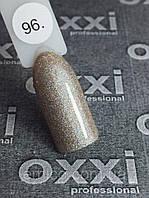 Гель-лак Oxxi Professional № 96