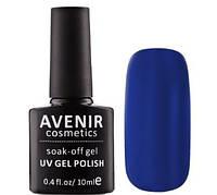 Гель-лак AVENIR Cosmetics №90. Синя насичена лазур