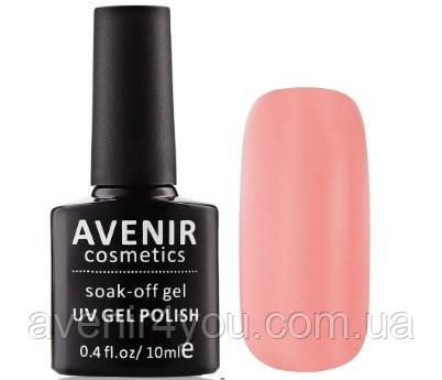 Гель-лак AVENIR Cosmetics №39. Абрикосово-розовый