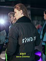 Зимняя куртка мужская Staff x Sasha Chistova oversized